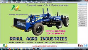 Rahul Agro Billing System